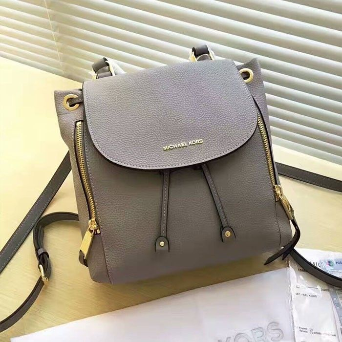 87dc43bef73a8 MICHAEL Michael Kors Viv Leather Backpack Grey