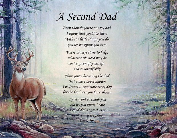 A SECOND DAD PERSONALIZED POEM BIRTHDAY CHRISTMAS OR FATHERS DAY GIFT STEPDAD