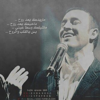 Pin By Hamno On صور مسروقة Songs Positivity Fictional Characters