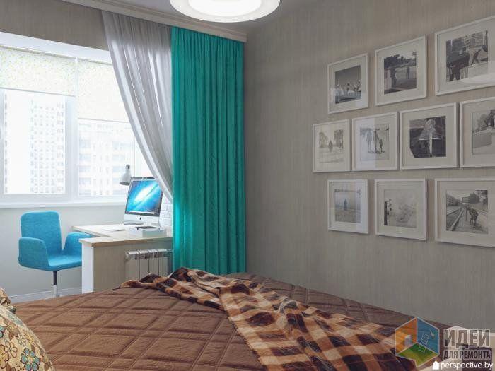 Дизайн трешки в серии II 49, дизайн трехкомнатной квартиры ...
