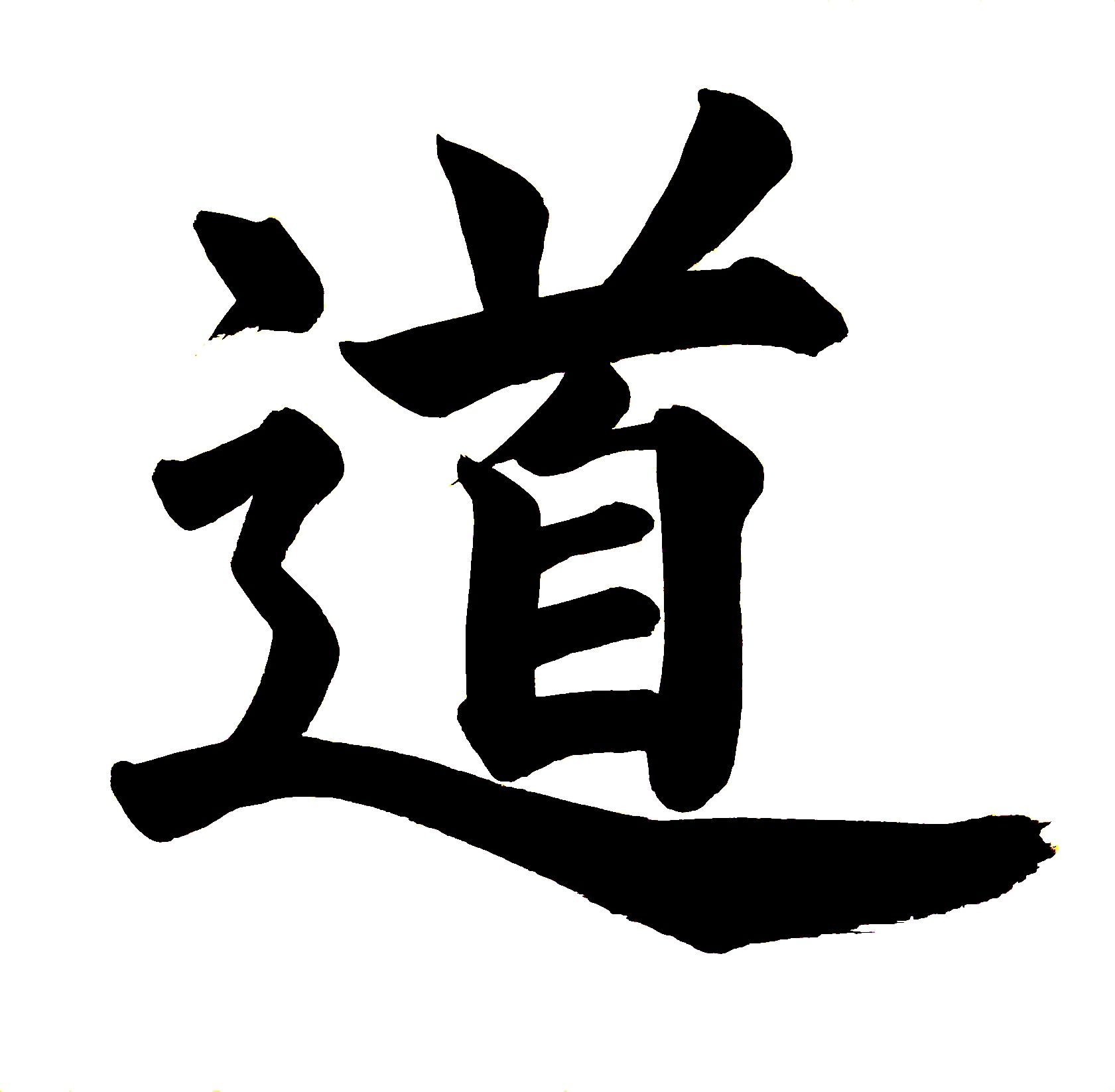 Japanese calligraphy example concept golden crow