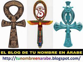 Diseños De La Llave De La Vida Egypt Vida Nombres En Arabe