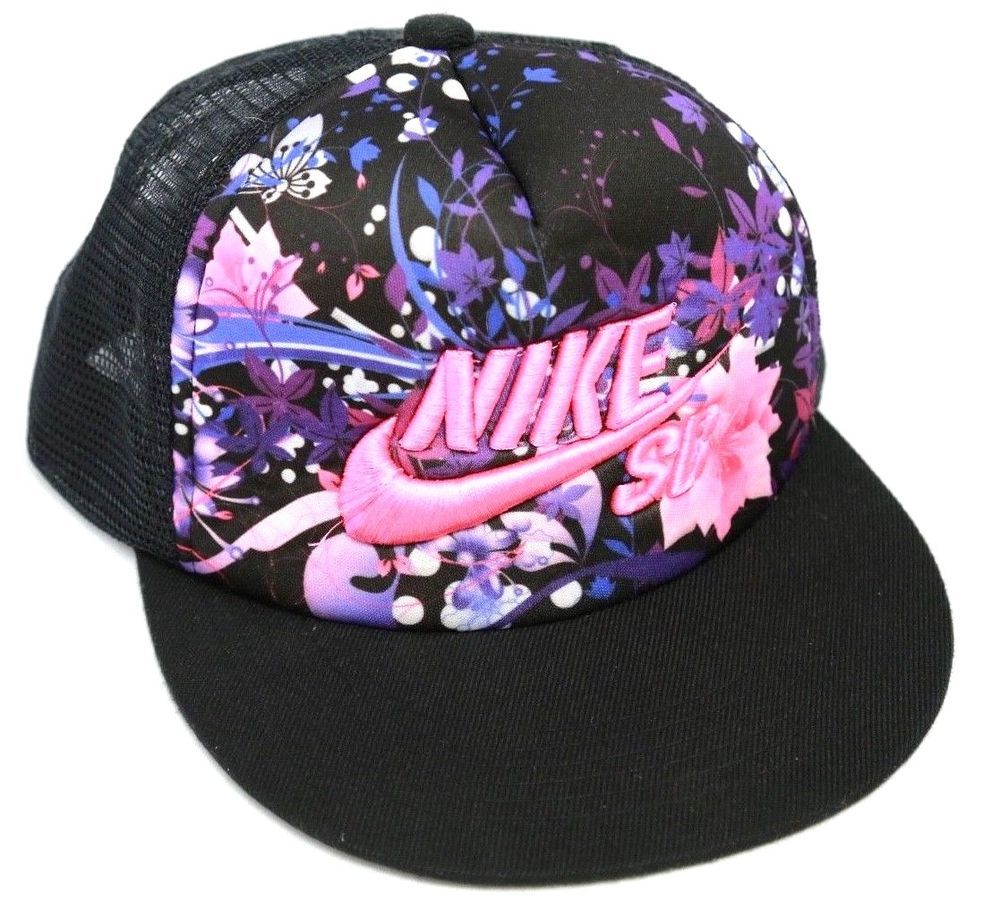 Nike Trucker Snapback Hat Cap Flowers Black  #Nike #TruckerHat