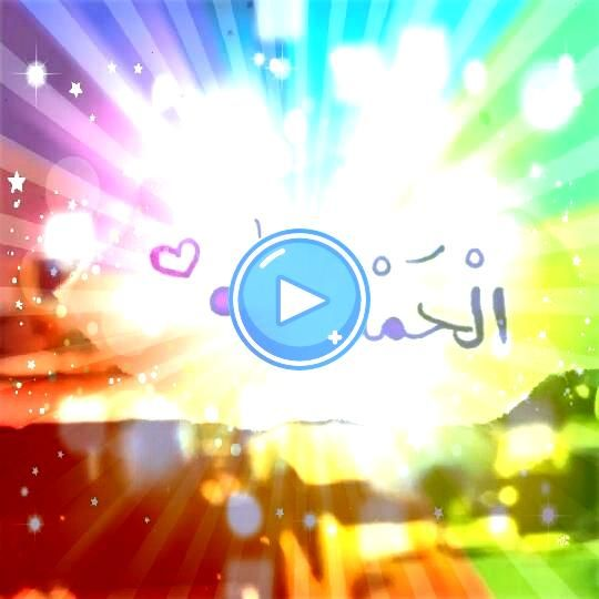 notitle  Lida997  ISLAMIC QUOTES  What is Islam Really needed these reminders  islam Al Quran Quran 870 Inspirational Islamic Quotes For Crucial Times 4 Alla...