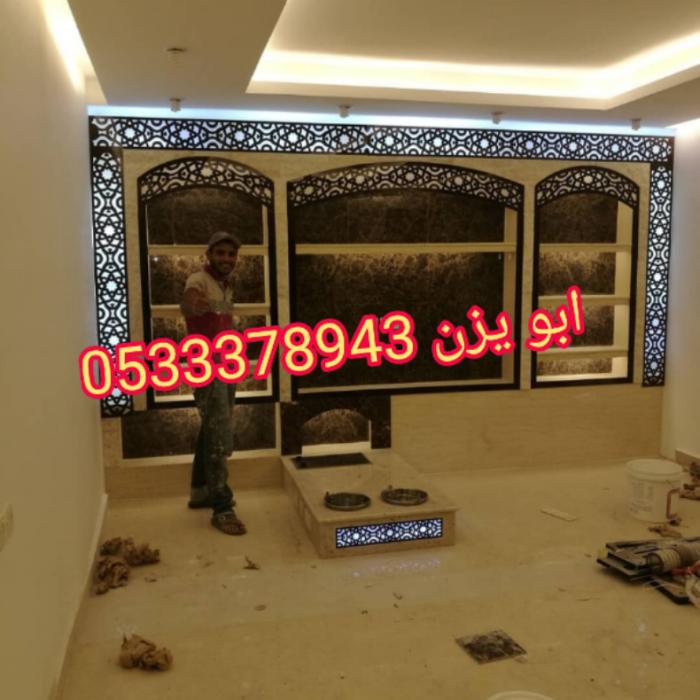 مشبات السعودية In 2021 Neon Signs Neon Signs