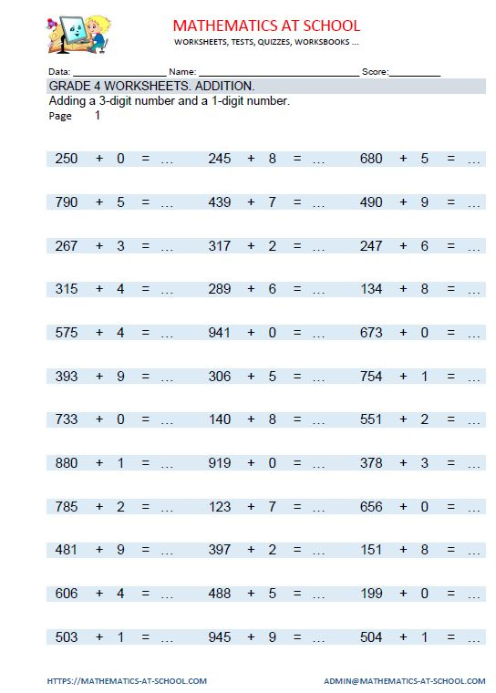 GRADE 4 MATHS WORKSHEETS: Addition Adding a 3-digit number and a 1 ...