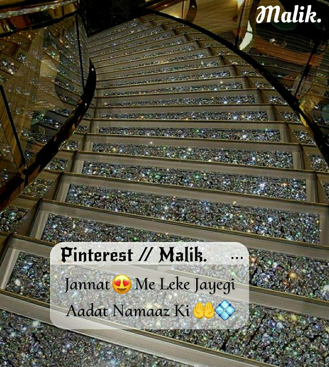 Malik Islamic Pictures Cute Relationship Quotes Enjoy Your Life