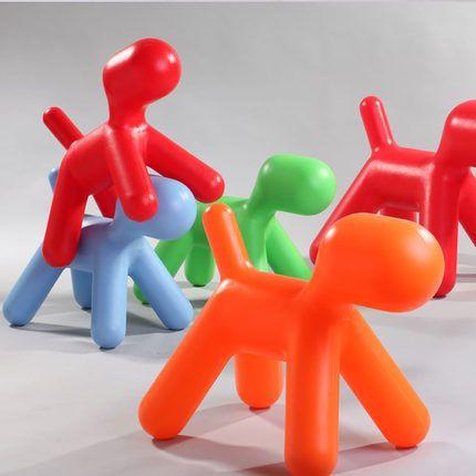 霍客森Magis Puppy Kids Chair小狗椅 玩具椅 时尚儿童坐凳儿童椅