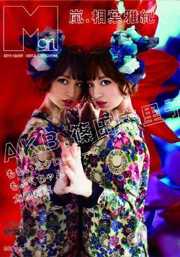 "M girl 2011-2012AW ([テキスト]) MATOI PUBLISHING (編集) (著), http://www.amazon.co.jp/dp/4905353181/ref=cm_sw_r_pi_dp_eVaGrb1VPYPPV  /// This combination  - ""Mariko Shinoda x Mika Ninagawa"" - is perfect!!"