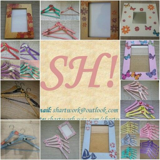 SH! Collections