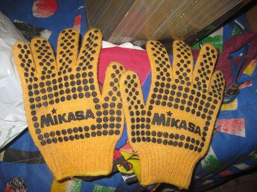 Estos eran los super guantes! Mis primeros guantes!!