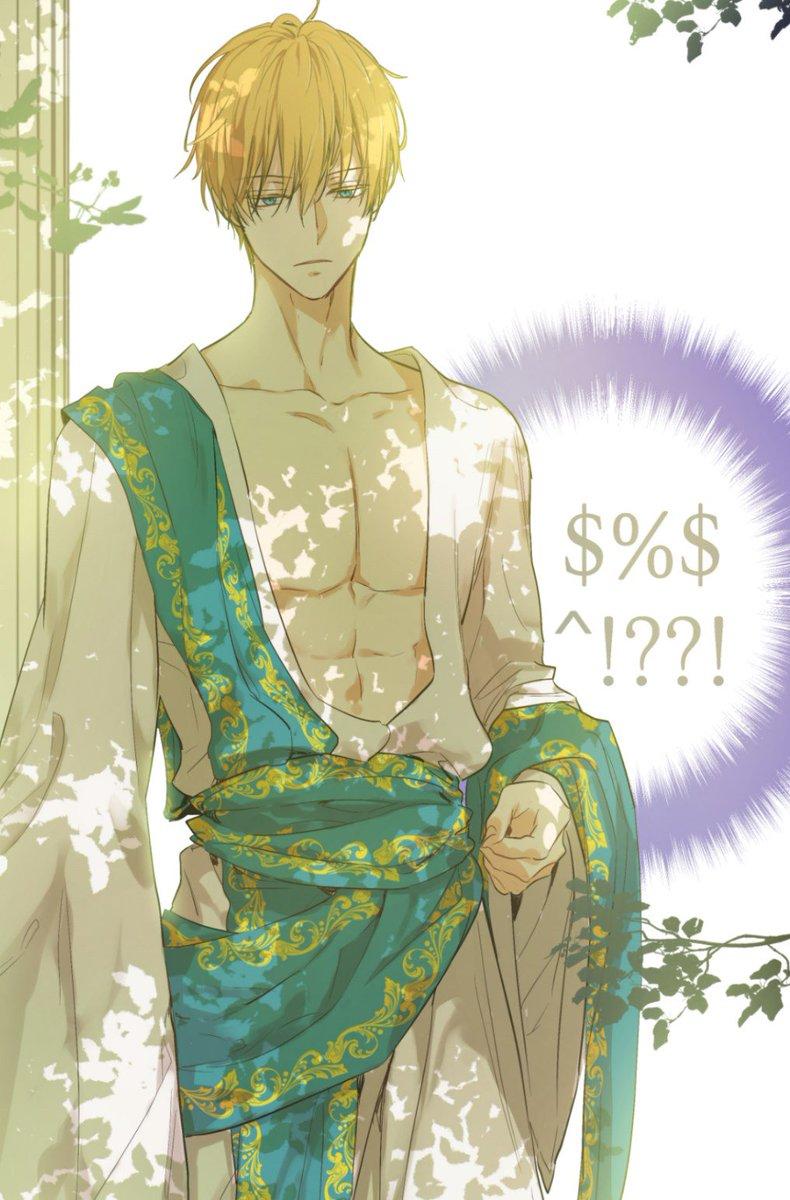 Claude    Suddenly Became A Princess One Day   Suddenly I