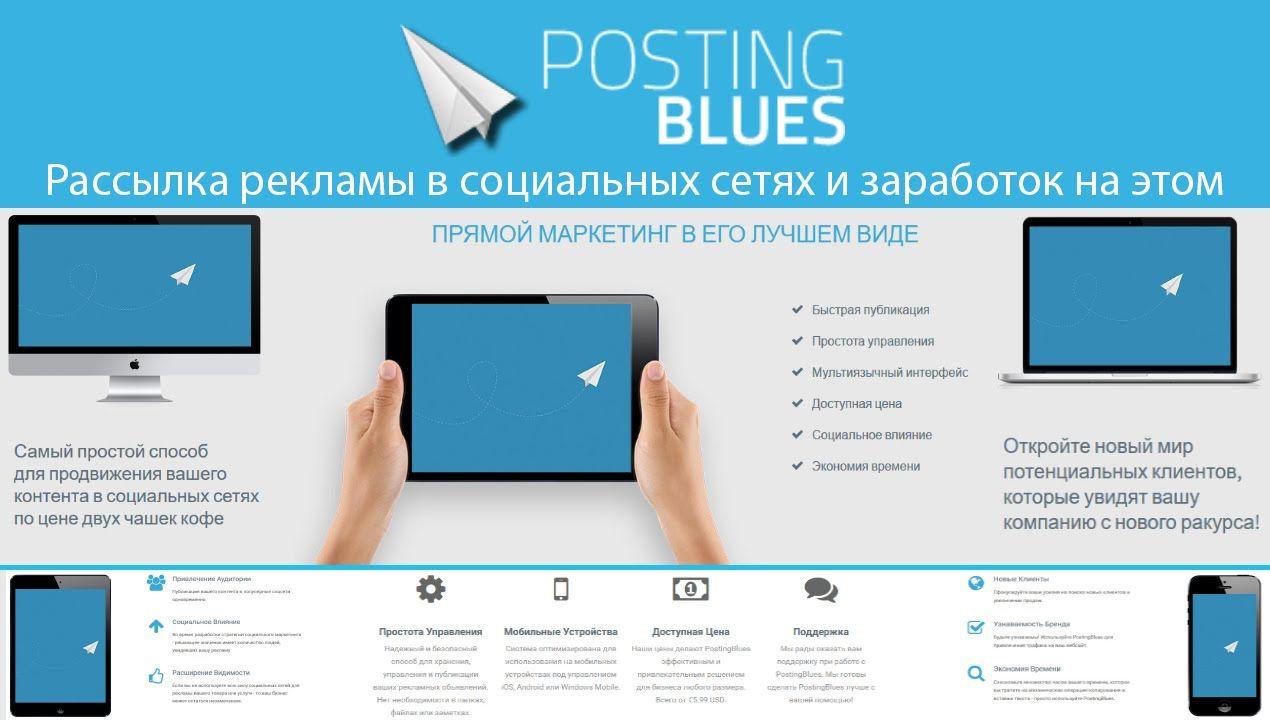 Автоматическая реклама сайта бланки заказа рекламы