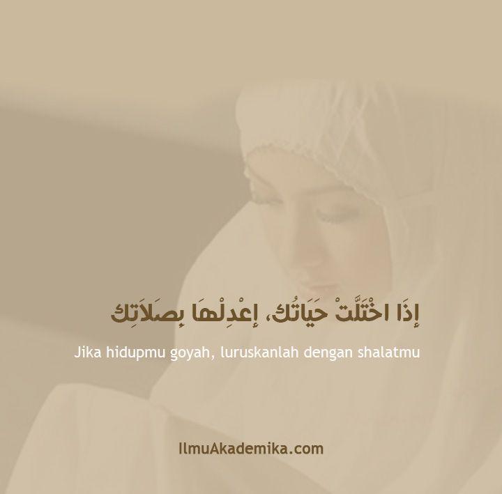 20 Kata Bijak Bahasa Arab Dan Artinya Sumber Inspirasi Kehidupan