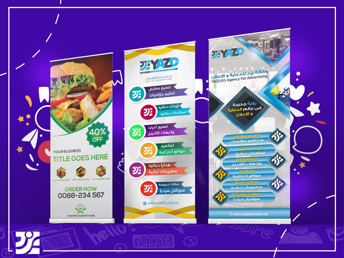 لو عندك شركة أو معرض أو مطعم أو عيادة وعايز تعرض خدماتك و عروضك بأفضل و أسرع و أرخص طريقة سواء داخل الشركة أو خار Pops Cereal Box Cereal