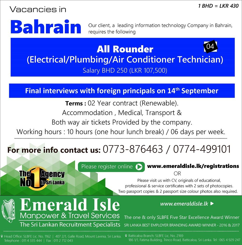 Pin By Emerald Isle Manpower Travel On Foreign Vacancies Bahrain Information Technology Technician Contract
