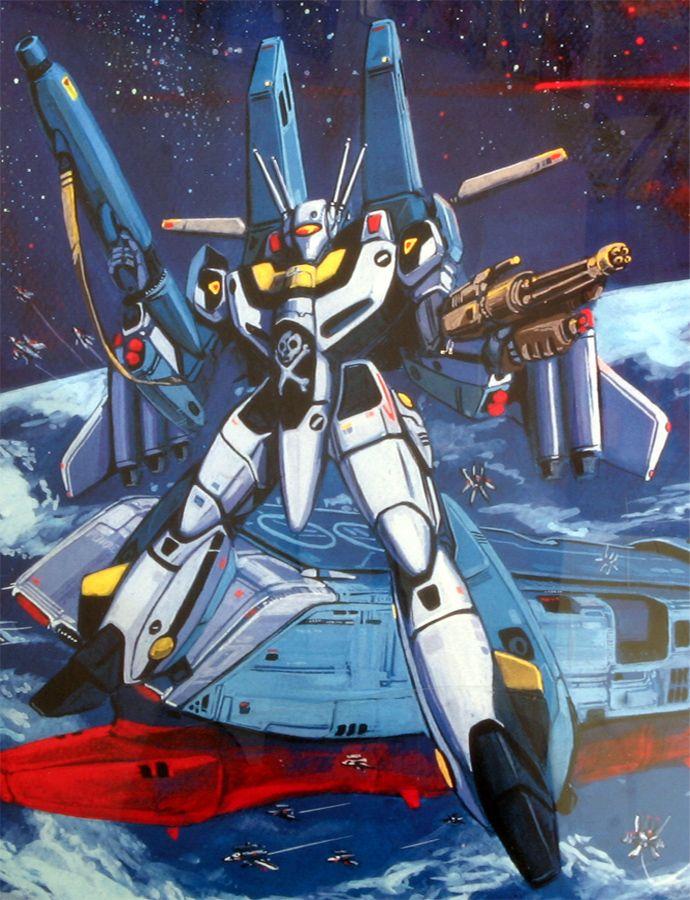 1992 Macross LD Poster VF-1S