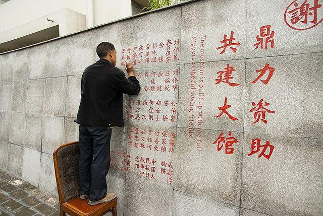 Calligraphie murale by Gongashan, via Flickr