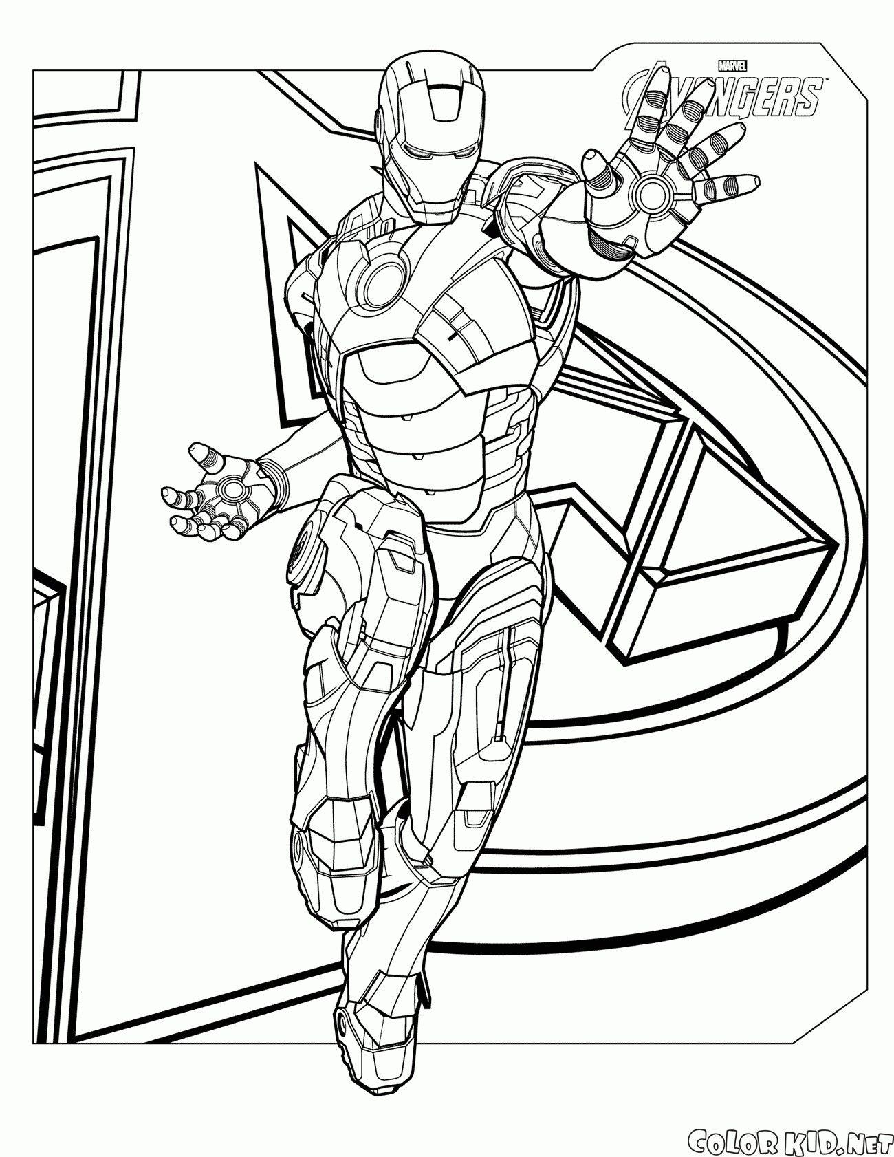 Disegni da colorare e stampare iron man for Iron man da colorare per bambini