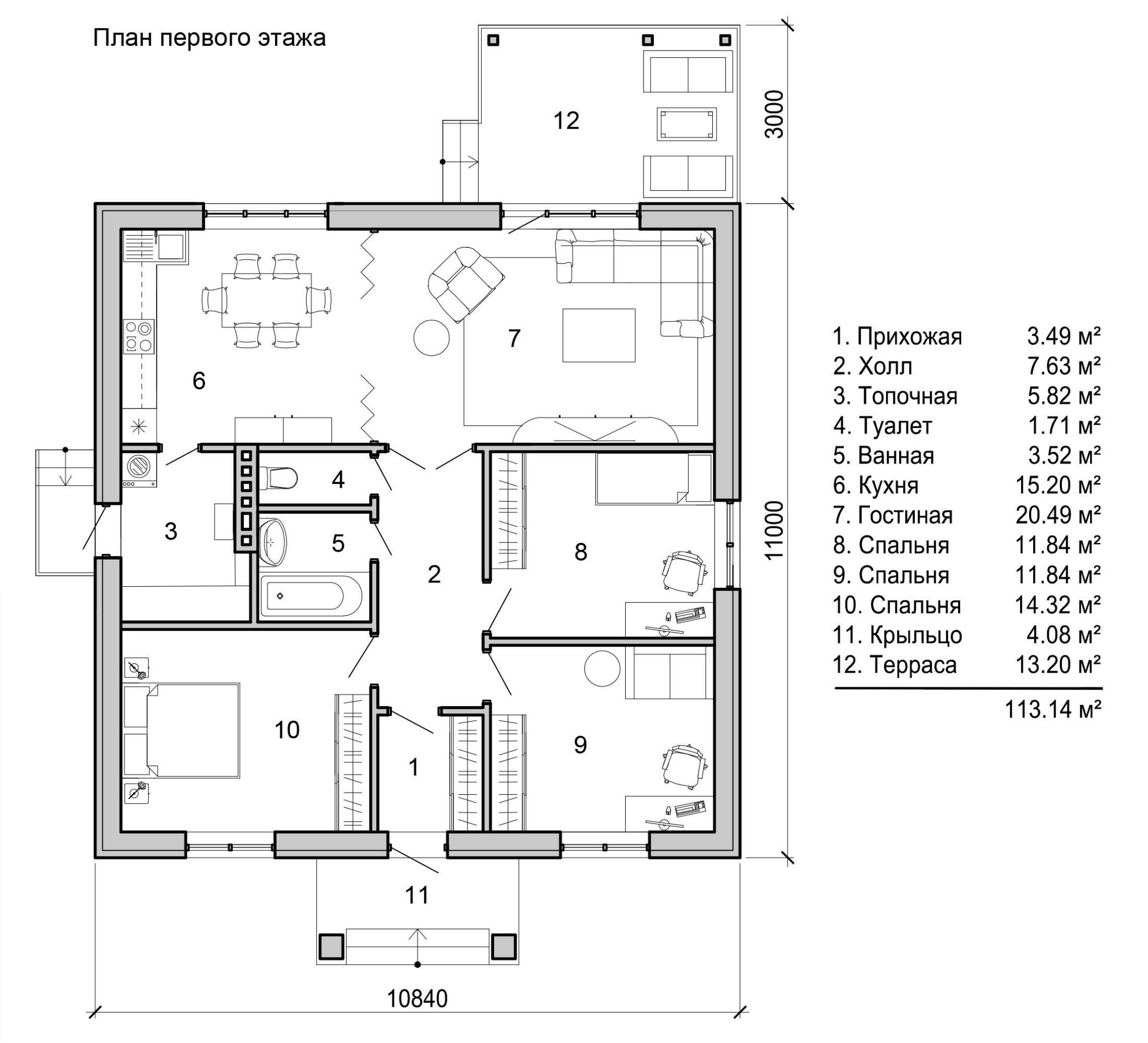 Планировка первого этажа (Вариант 2)   Загородный дом ...