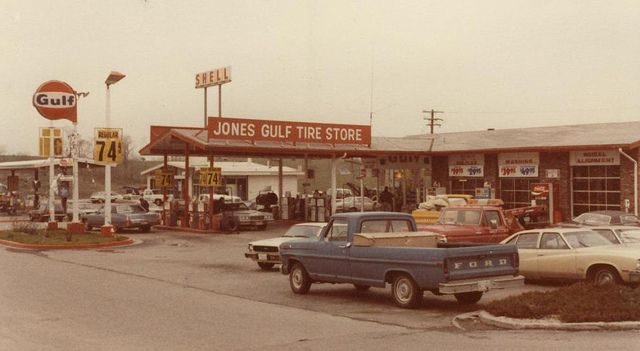 classic old service station on i 75 athens boonesboro road lexington ky late 1970 39 s gas. Black Bedroom Furniture Sets. Home Design Ideas