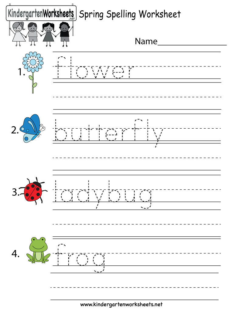Kindergarten Spring Spelling Worksheet Printable | Spring Worksheets ...