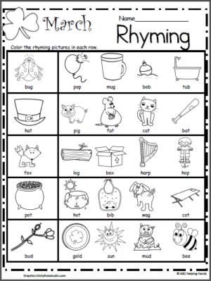 March Rhyming Worksheet | resource ideas | Rhyming worksheet ...