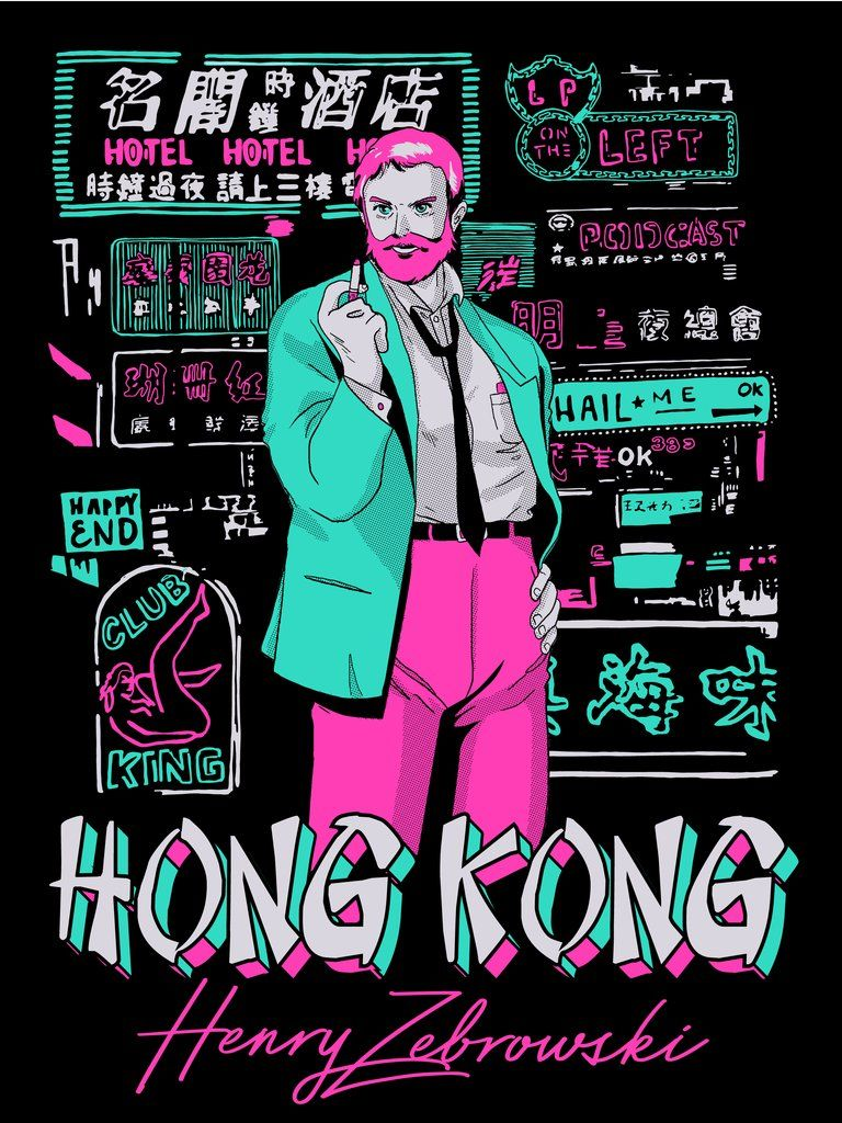 Hong Kong Henry TShirt (With images) Cute backgrounds
