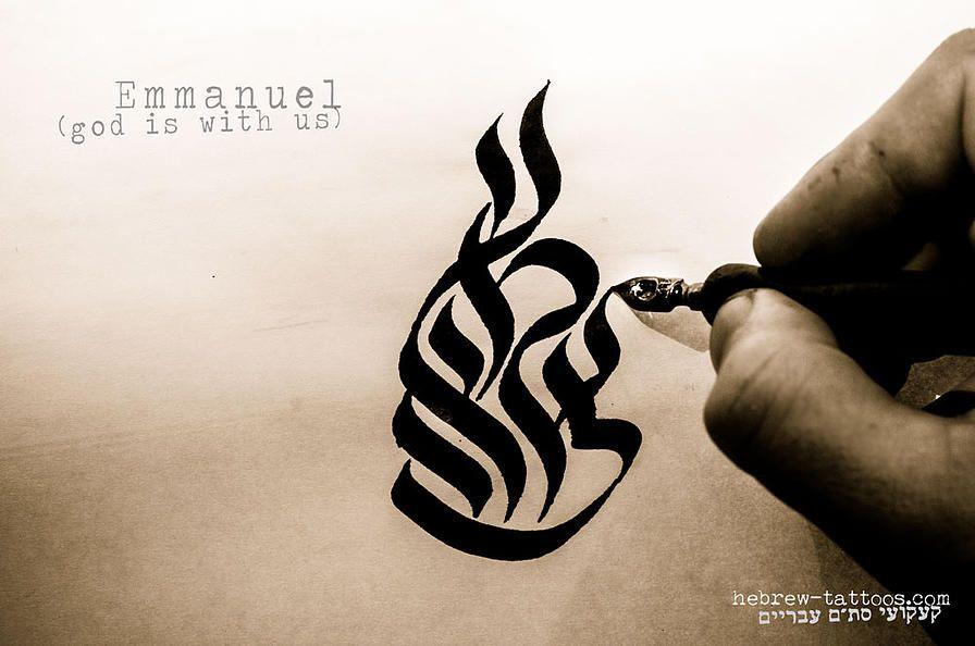Pin On Hebrew Tattoos
