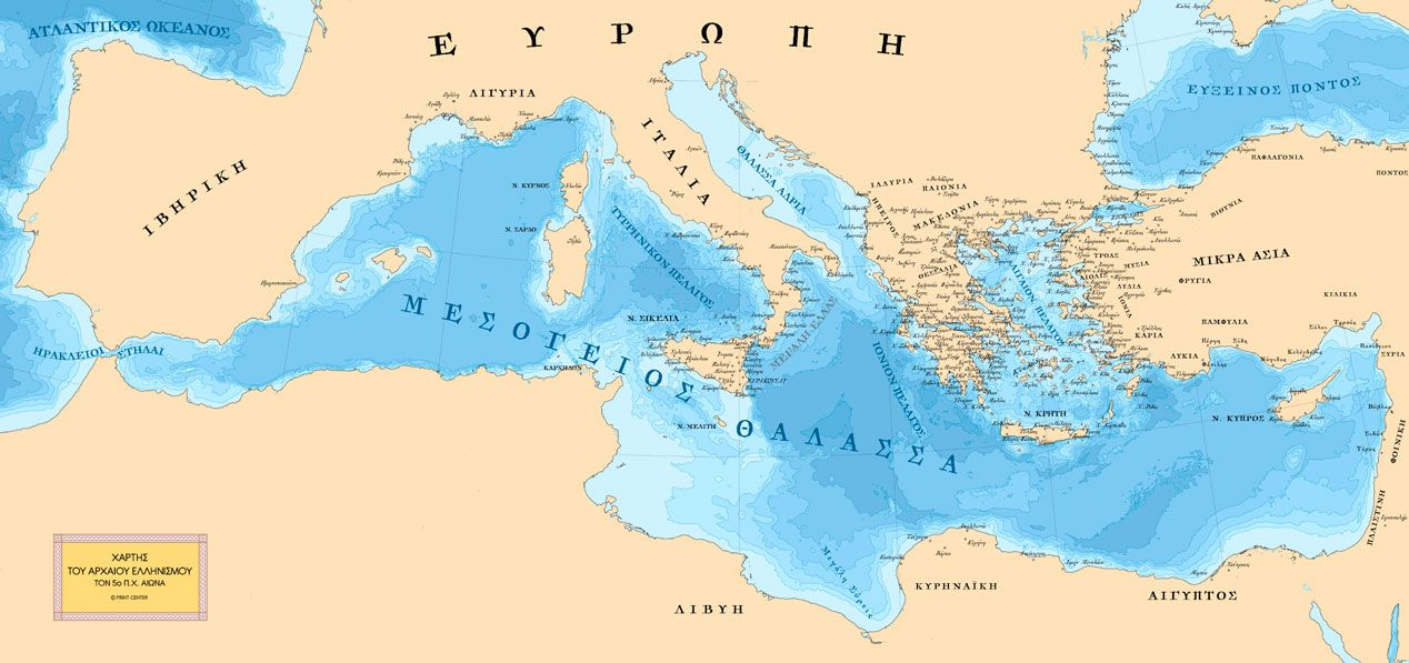 Xarths Arxaias Elladas Map World Diagram