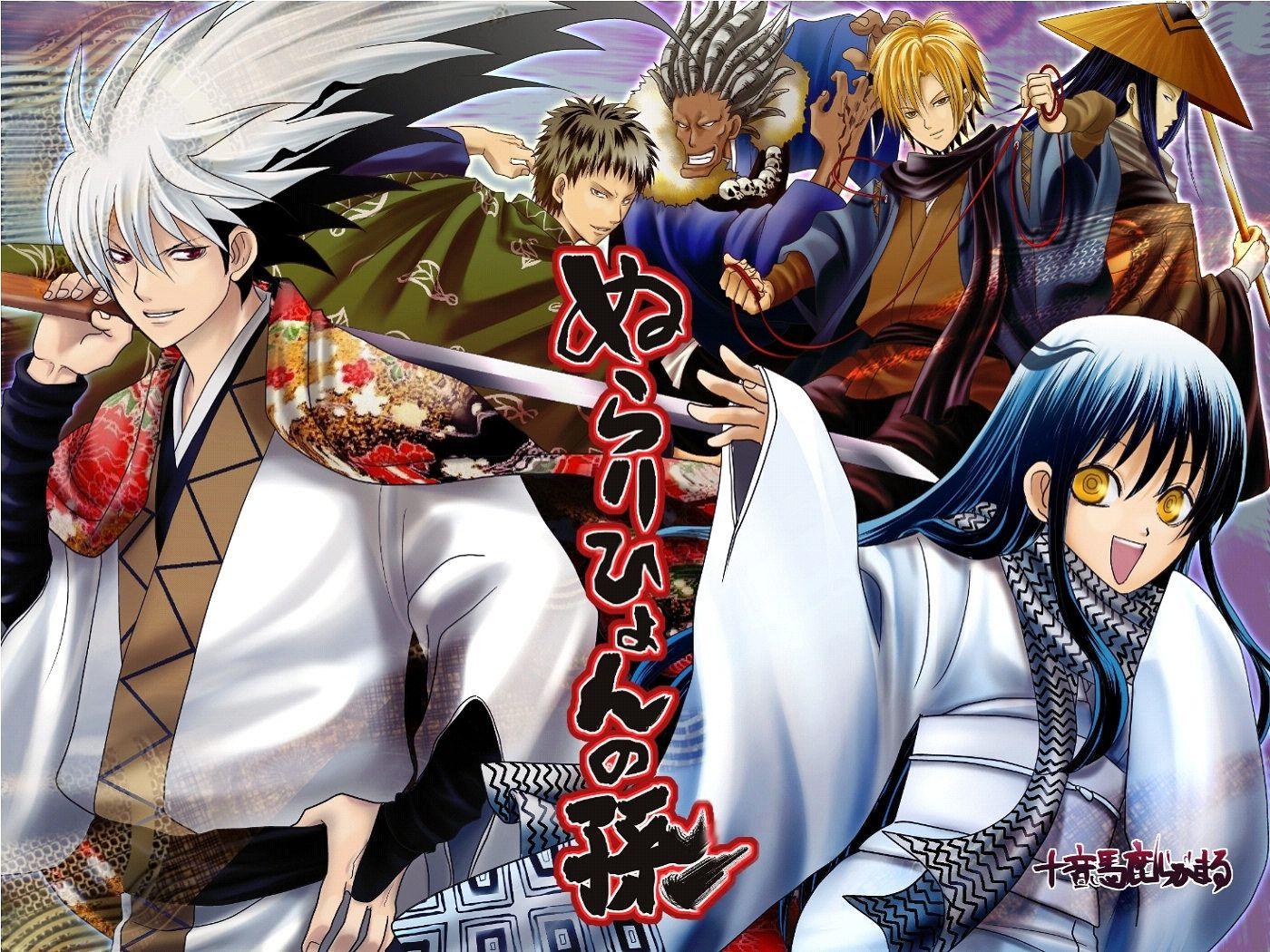 Nurarihyon No Mago Wallpapers Wallpaper Anime Manga Concept