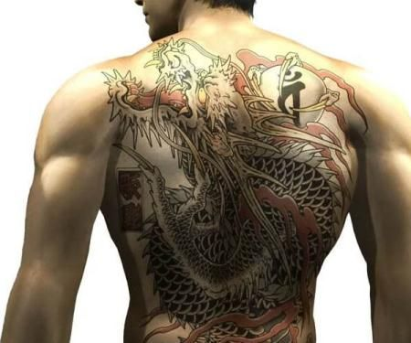 Yakuza Dragon Tattoo Yakuza Tattoo Dragon Tattoo Tattoos