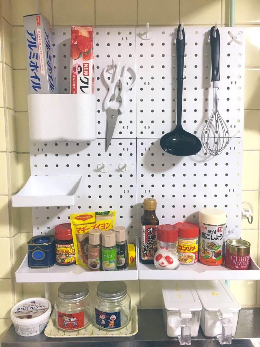 気軽にdiyできる ダイソーの パンチングボード シリーズ キッチン