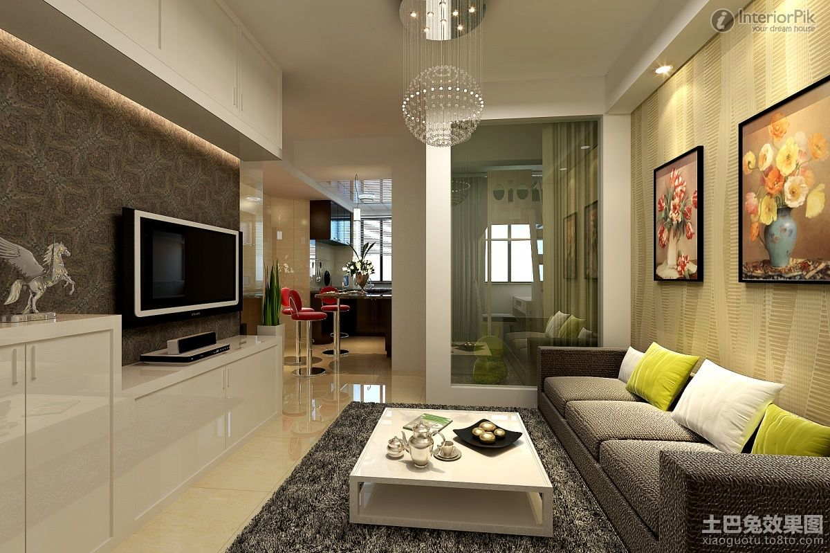 Apartment Living Room With Tv