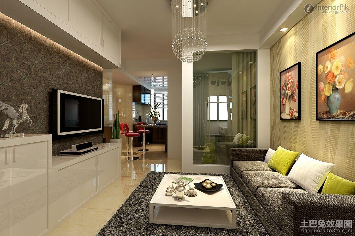 Interior Design Ideas For Very Small Living Rooms Apartemen Modern Desain Interior Apartemen Ruang Keluarga Kecil