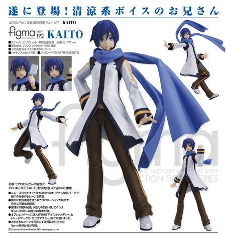 Kaito figure