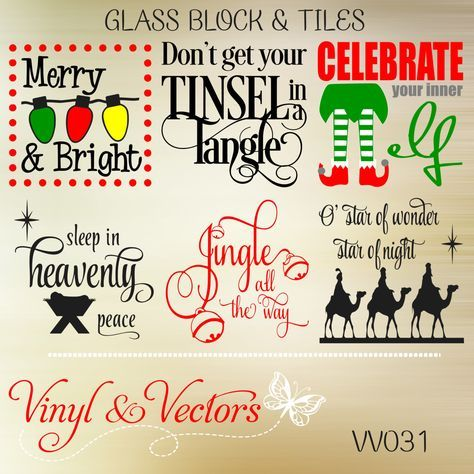 Christmas glass block tile svg vector cutting file vinyl decal crafts graphic design silhouette dxf file svg file ai file vv031 by vinylandvecto