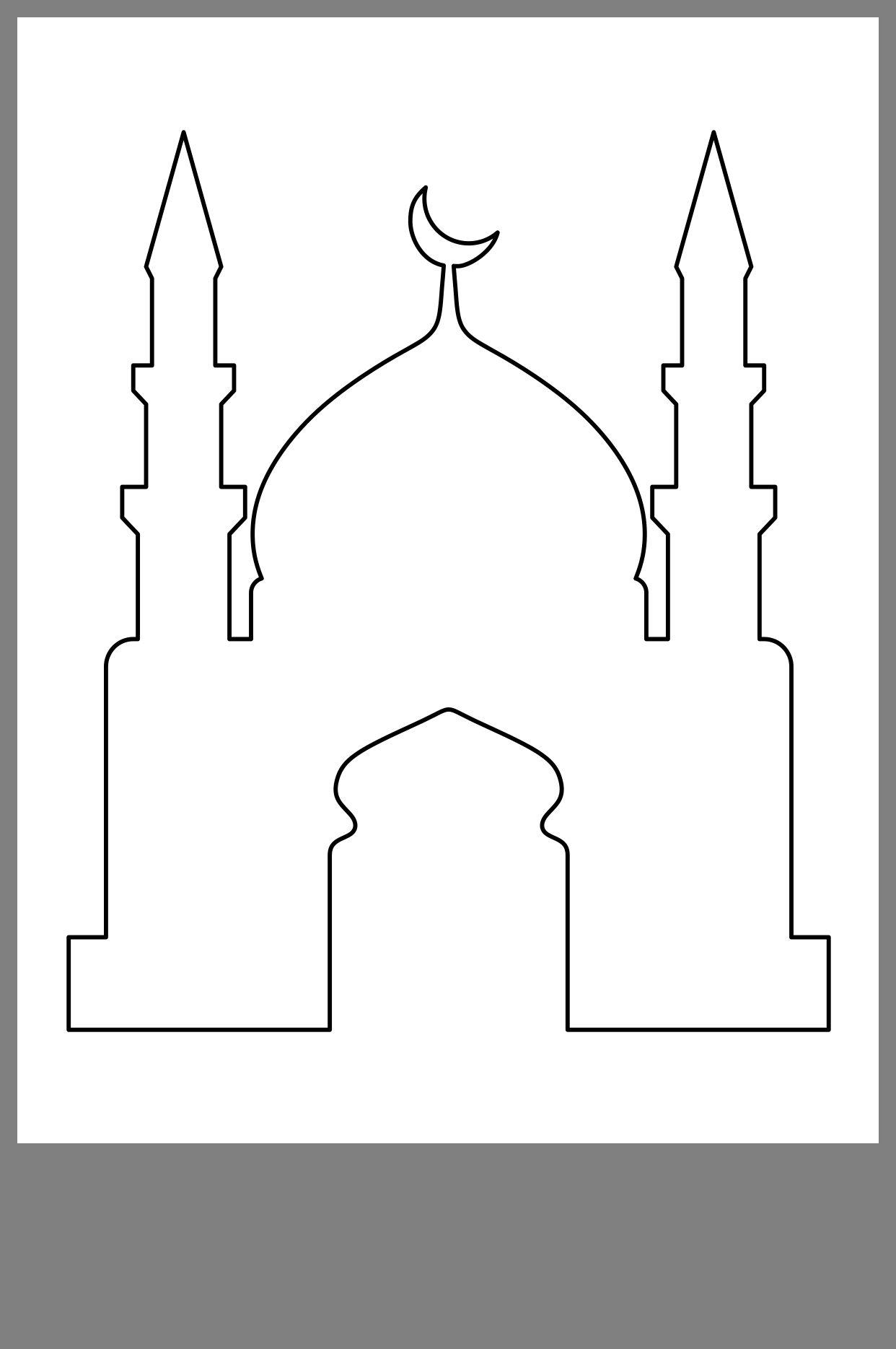 Pin by WAAD on مجسمات Kids and parenting, Ramadan, Pattern