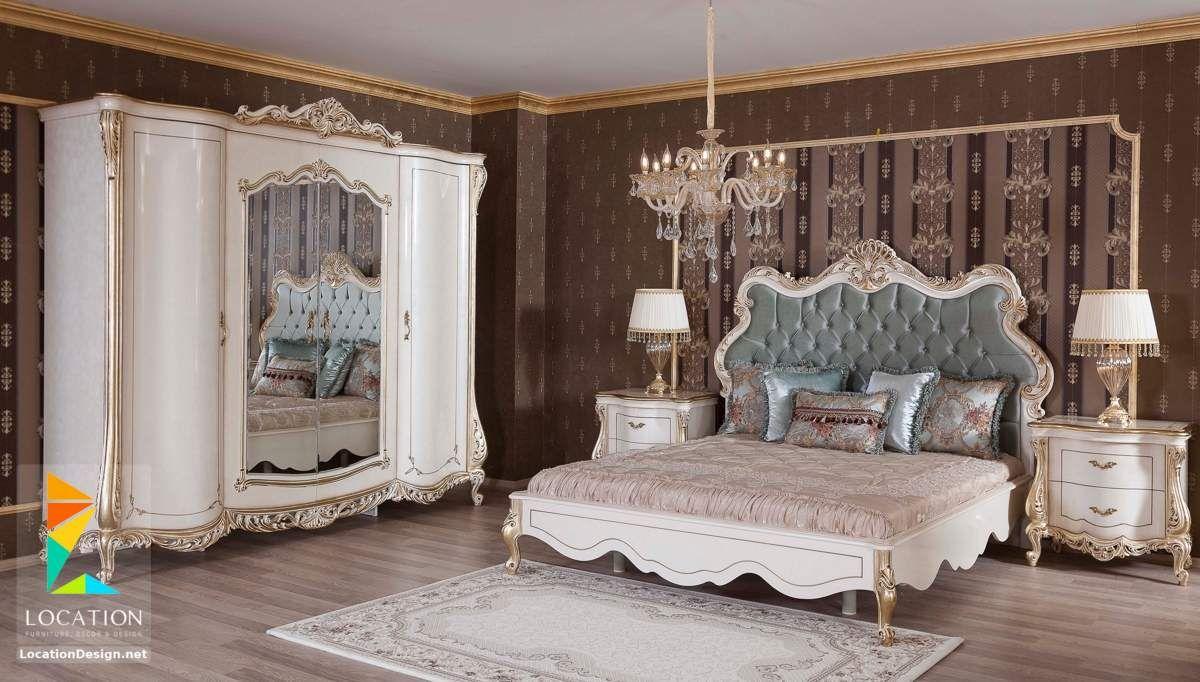 افخم غرف النوم للعرسان 2019 2020 Furniture Bedroom Furniture Sets Home Furniture