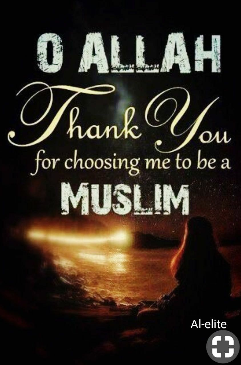 Pin By Shumaya On Islam With Images Islamic Quotes Islamic