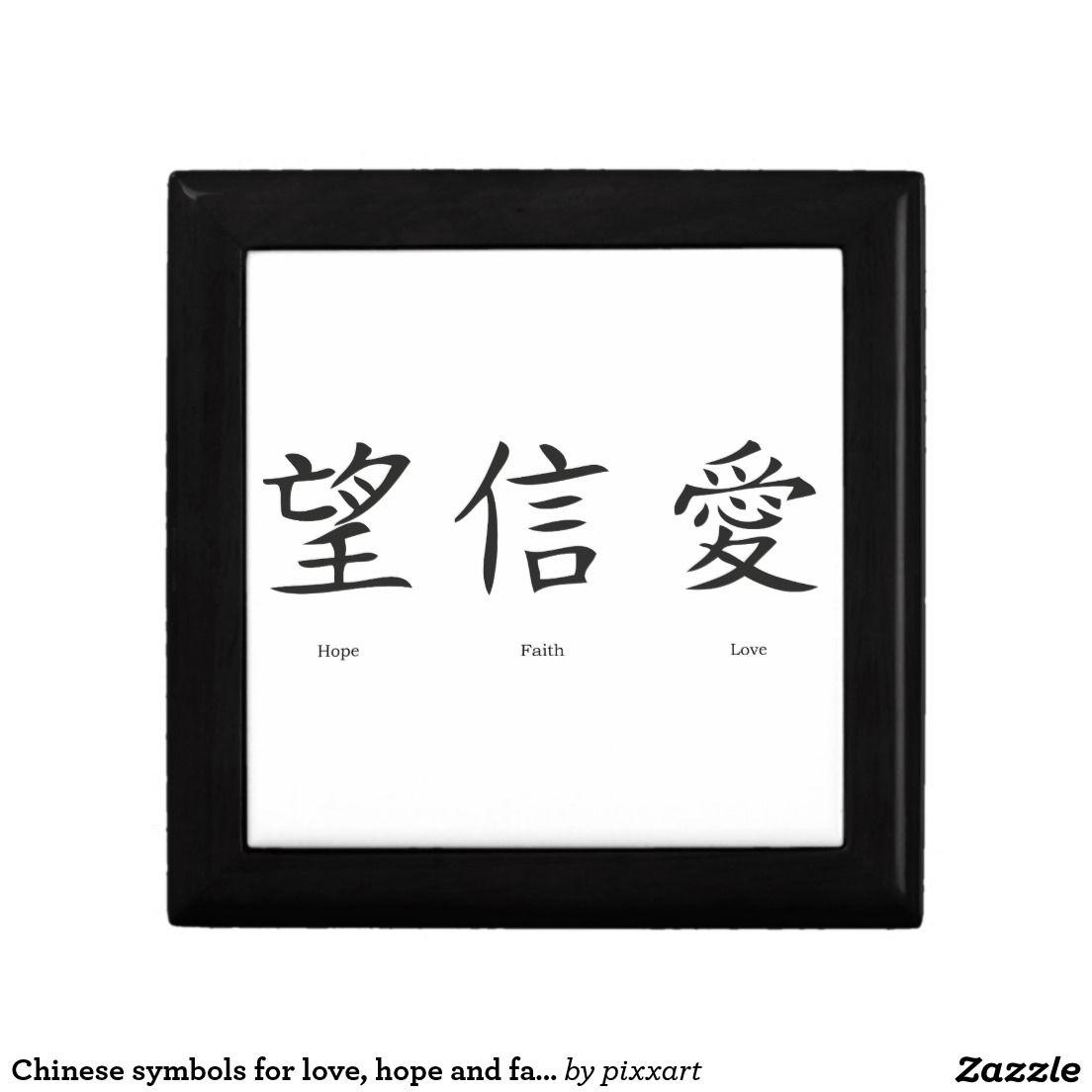 Chinese Symbols For Love Hope And Faith Jewelry Box Keepsake