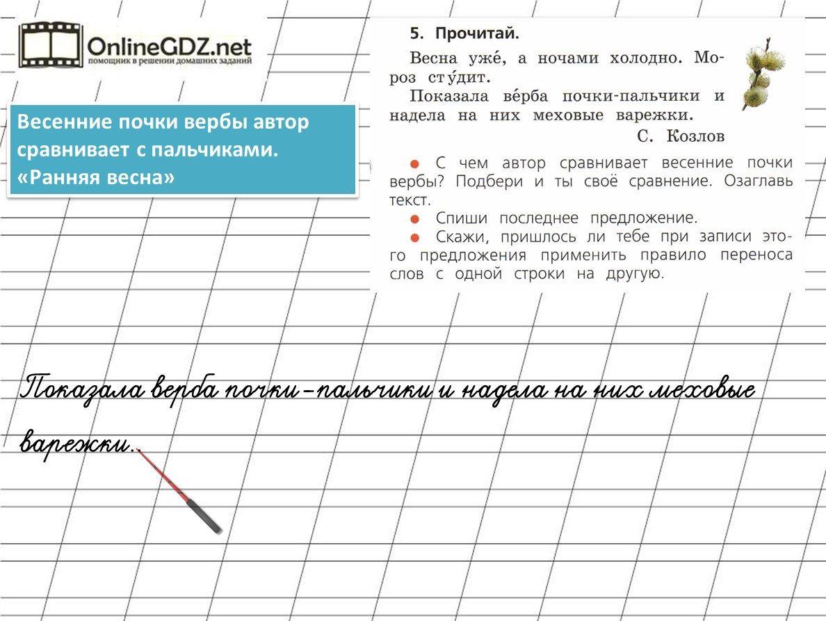 Готовые домашние задания по немецкому языку к учебнику кириленко