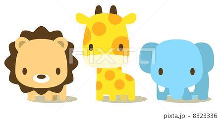 キリン と ゾウ