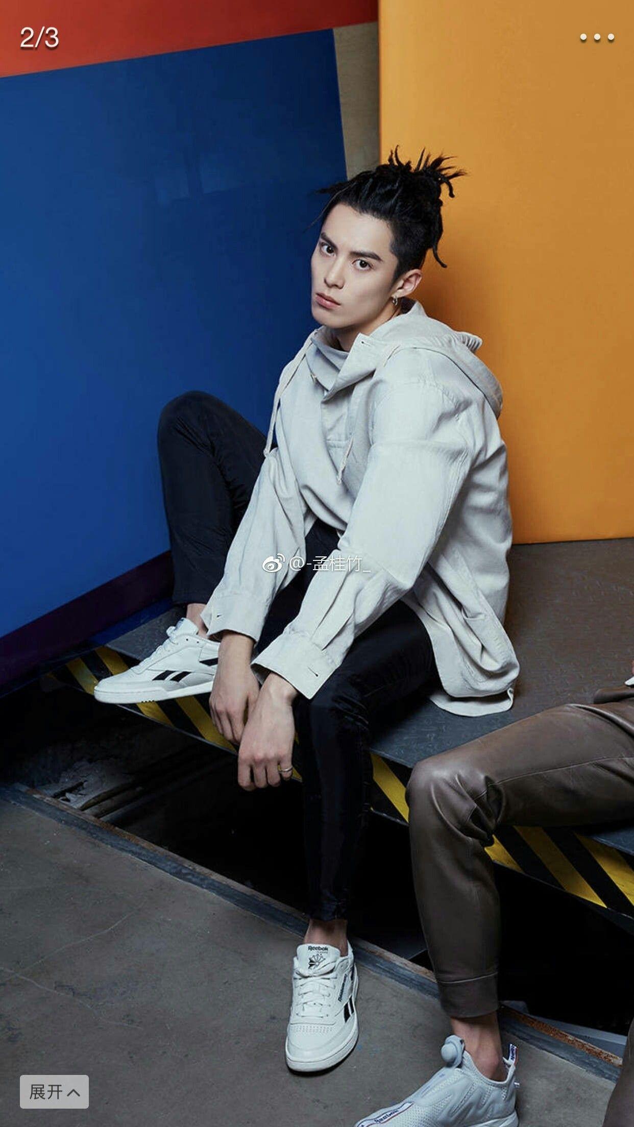 Pin de Nobody en Dylan Wang Actrices, Actores coreanos