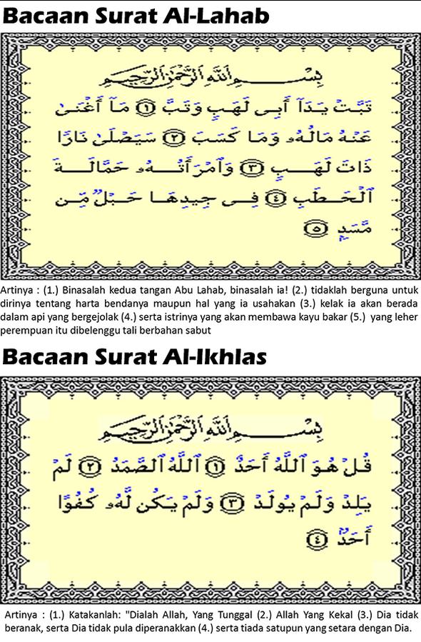 Surat Pendek Juz Amma Islam Quran