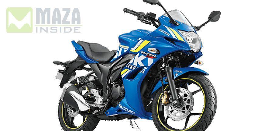 Suzuki Gixxer 150cc Sports Bike Is Coming To Pakistan Sport