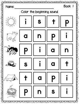 Phonics Beginning Sound Worksheets | Pinterest | Kind, Schule und ...