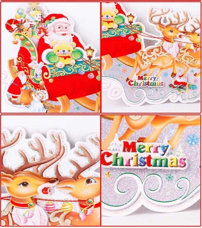 37*18CM Christmas Decoration Christmas Tree Sticker 2
