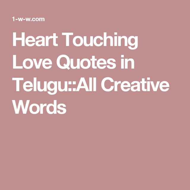 Heart Touching Love Quotes in Telugu::All Creative Words | jack ...