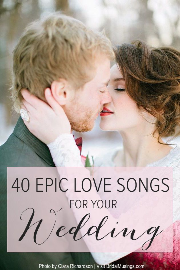 Valentine's Playlist: 40 Impossibly Romantic Songs To Play